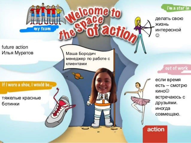 action weekly March Slide 3