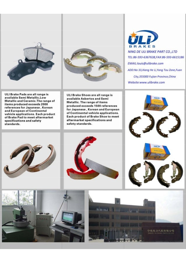 Bmw brake shoe catalogue-ULI brake