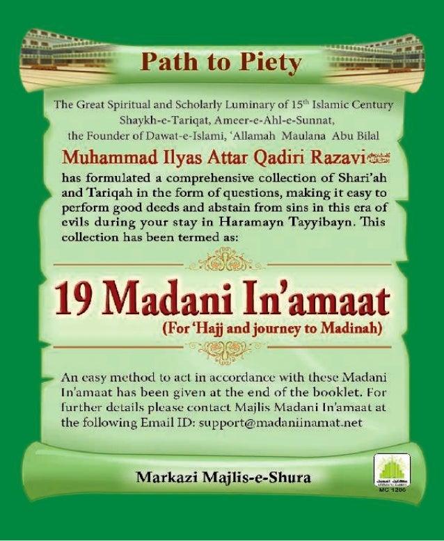 Namaz Ke Ahkam Book Dawateislami