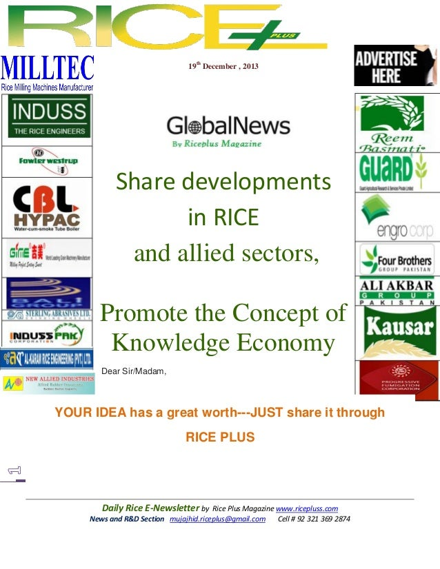 19th December , 2013  Share developments in RICE and allied sectors, Promote the Concept of Knowledge Economy Dear Sir/Mad...
