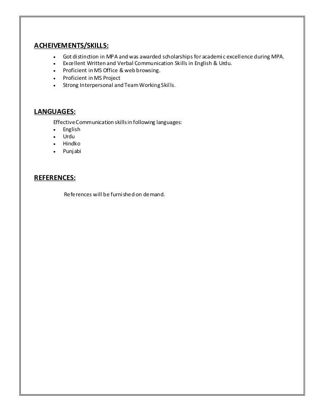 resume headline meaning in urdu best keywords to use in your job - What Means Reference In Cv