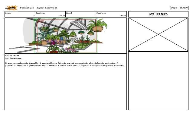 Scene 4 Duration 04:08 Panel 1 Duration 00:20 Action Notes Int.Orangereya. Krugom raznoobraznie banochki i gorshochki,iz k...