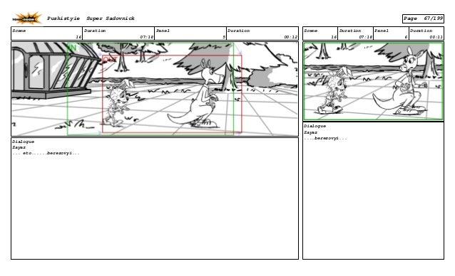 Scene 16 Duration 07:18 Panel 5 Duration 00:12 Dialogue Zayaz ... eto......berezovyi... Scene 16 Duration 07:18 Panel 6 Du...