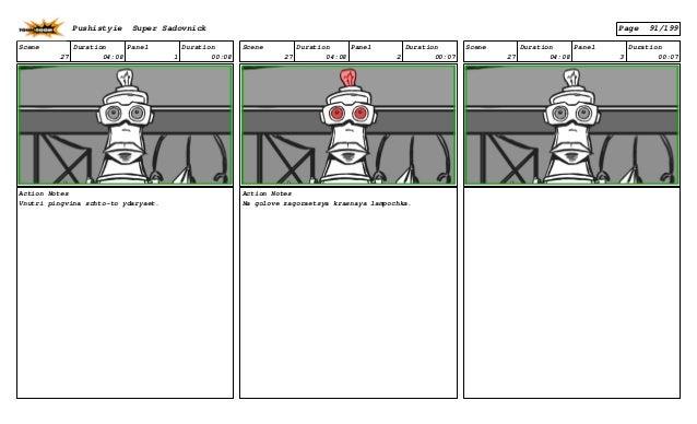 Scene 27 Duration 04:08 Panel 1 Duration 00:08 Action Notes Vnutri pingvina schto-to ydaryaet. Scene 27 Duration 04:08 Pan...