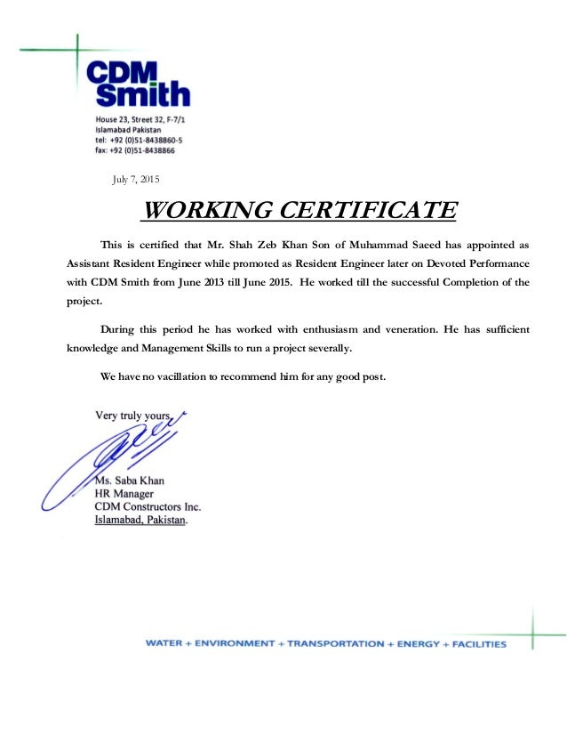 Working Certificate Letter