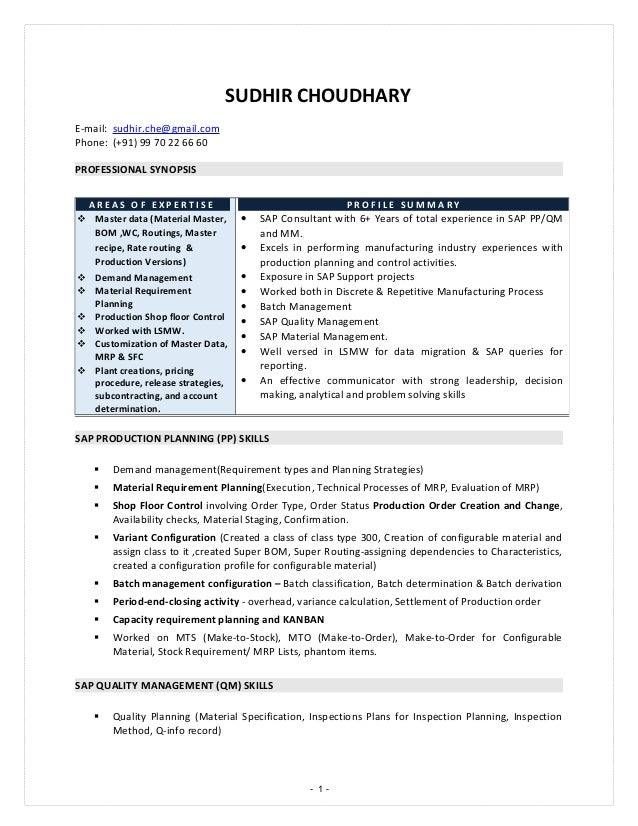 sap pp resume for fresher  to whom it may concern letter