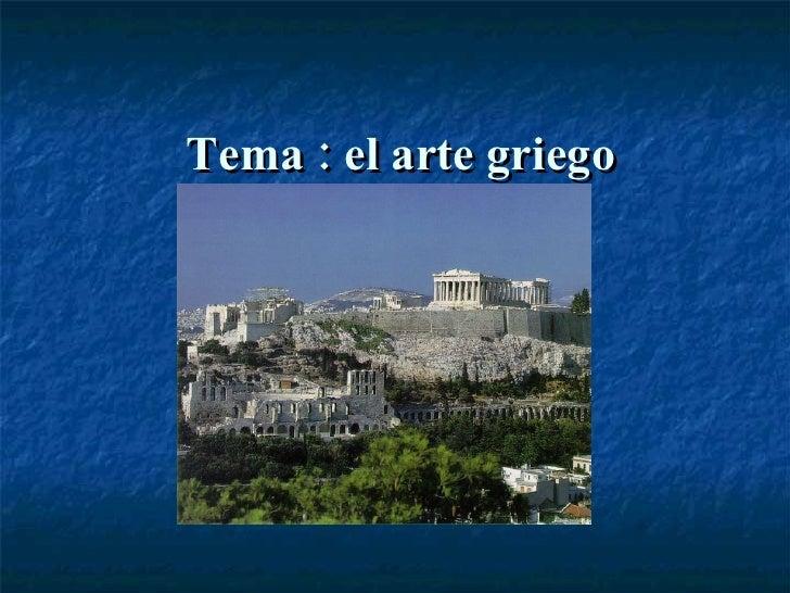 Tema : el arte griego