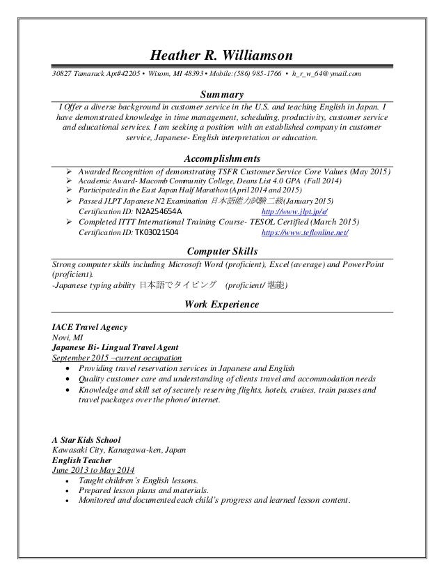 japanese fluent resume