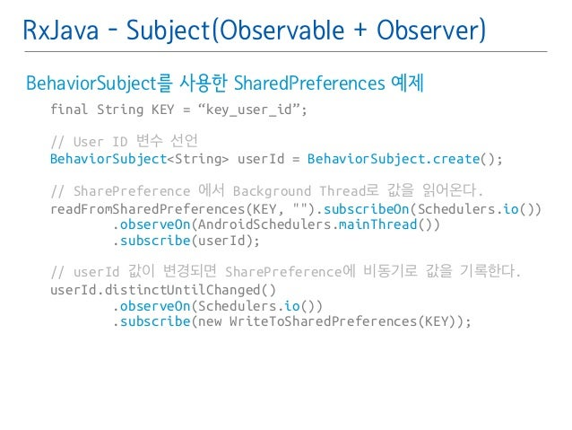 "RxJava - Subject(Observable + Observer)  BehaviorSubject를 사용한 SharedPreferences 예제䯽  !  final String KEY = ""key_user_id""; ..."