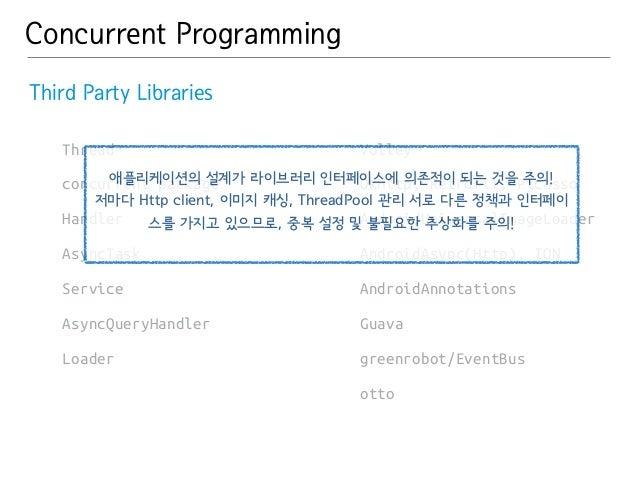 Concurrent Programming  Third Party Libraries  Thread  애플리케이션의 설계가 라이브러리 인터페이스에 의존적이 되는 것을 주의!  저마다 Http client, 이미지 캐싱, T...