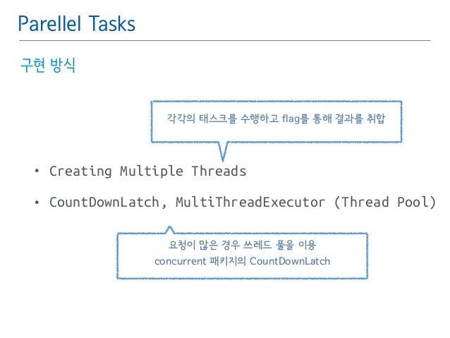 Parellel Tasks  구현 방식  각각의 태스크를 수행하고 flag를 통해 결과를 취합  • Creating Multiple Threads  • CountDownLatch, MultiThreadExecutor (...