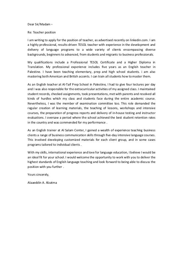 Letter Of Introduction For An English Teacher More Specifically For This English  Teacher Cover Letter Gets