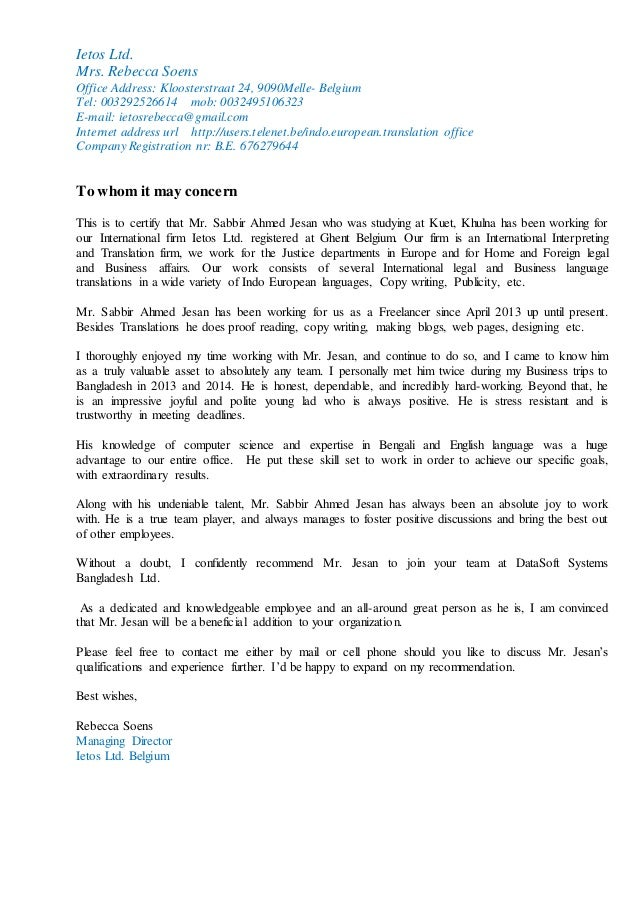 Letter of recommendation for sabbir ahmed jesan negle Images
