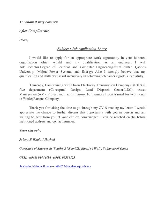 To Whom It May Concern After Compliments, Dears, Subject : Job Application  Letter I  Job Application Letter
