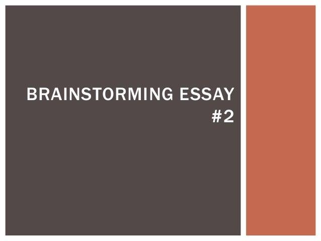 Stigmatic uniforms essay