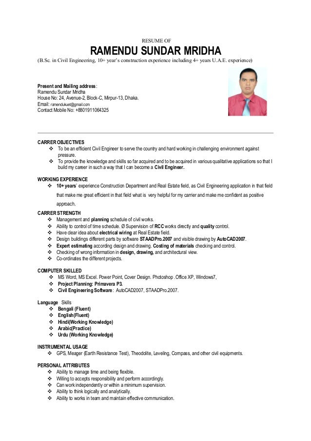 sample resume for civil engineer with one year experience resume