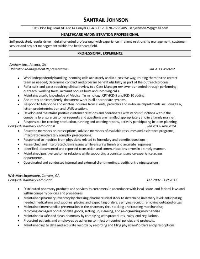 Santrail Nicole Johnson Updated March2016 Resume