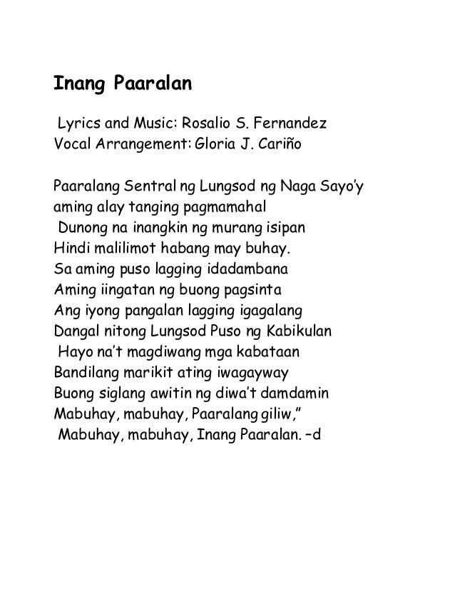 bicol regional march lyrics francisco b Joint affidavit of two disinterested persons that muriel e fulgueras and jayson b francisco contracted 2011 she died at the bicol regional.