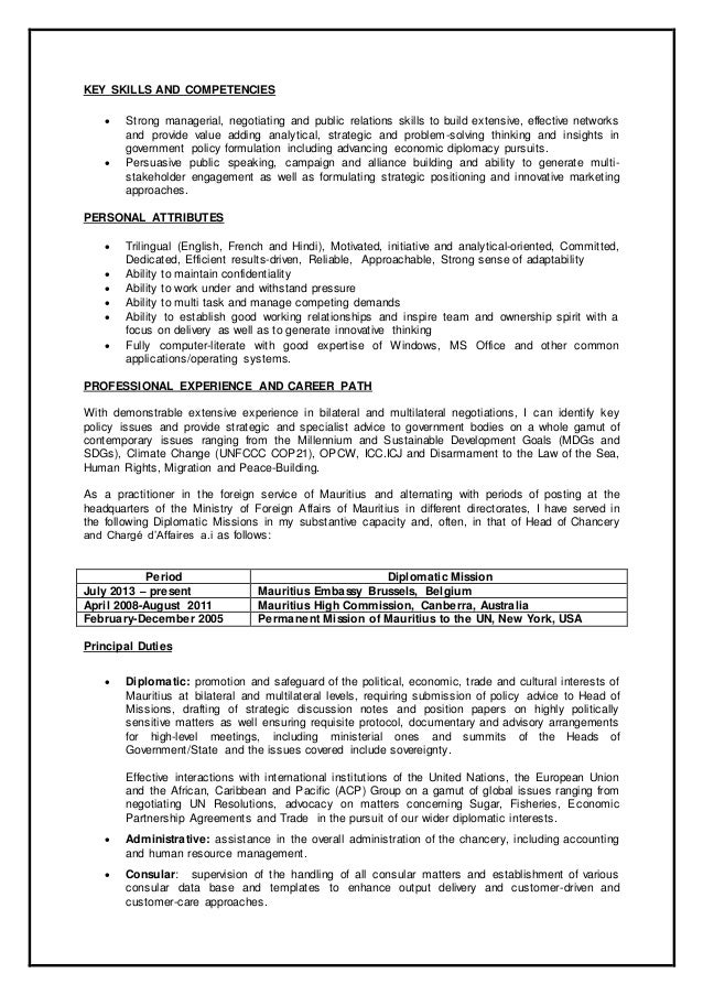 resume with key skills section
