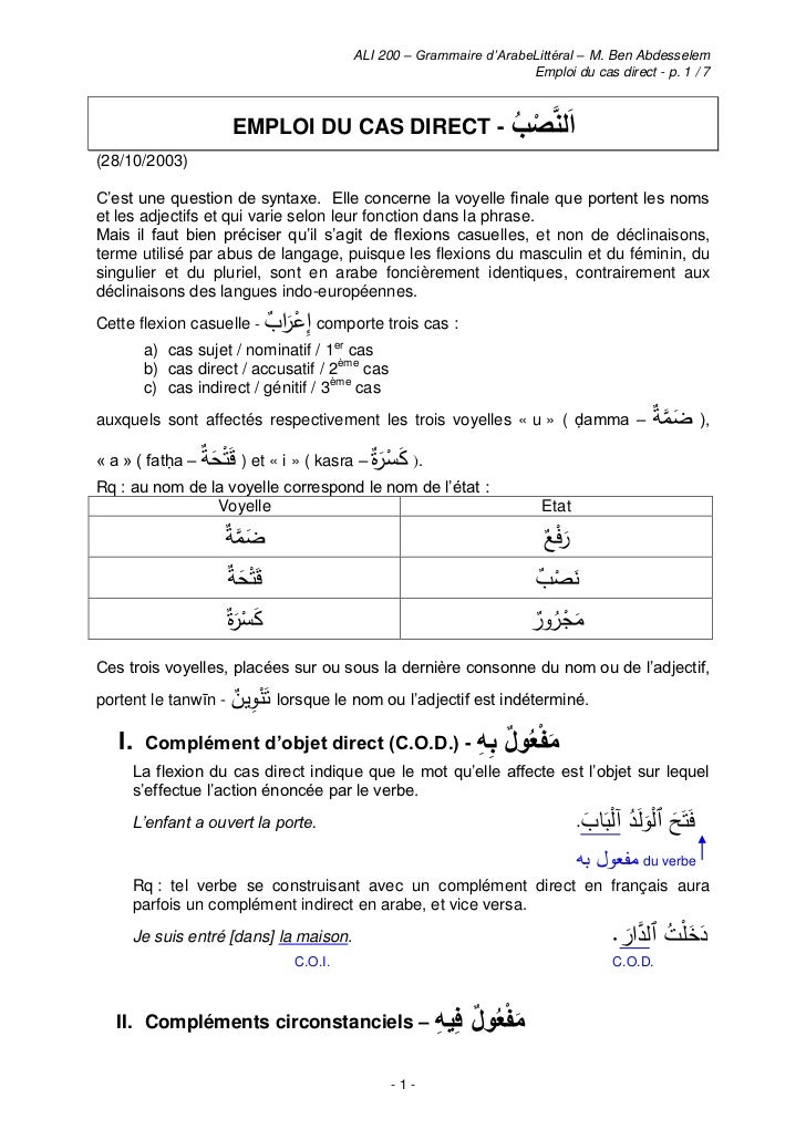 ALI 200 – Grammaire d'ArabeLittéral – M. Ben Abdesselem                                                                   ...