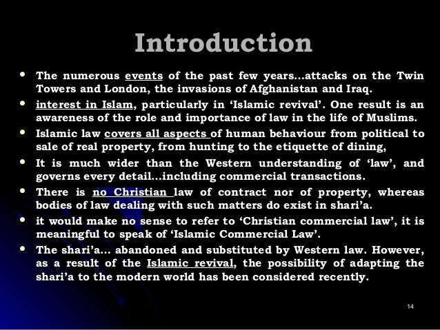 IntroductionIntroduction  The numerousThe numerous eventsevents of the past few years…attacks on the Twinof the past few ...