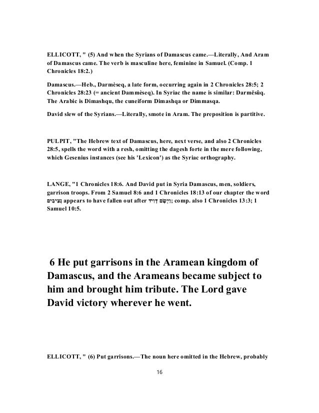 1 chronicles 18 commentary