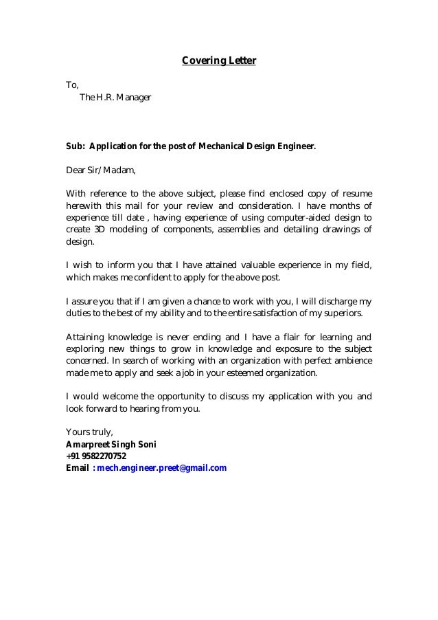 mechanical design engineer cover letters