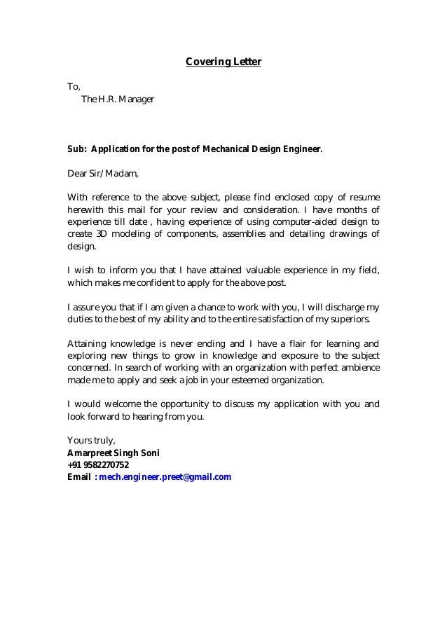 Mechanical Design Engineering Cover Letter. Mechanical Design Engineering  Cover Letter