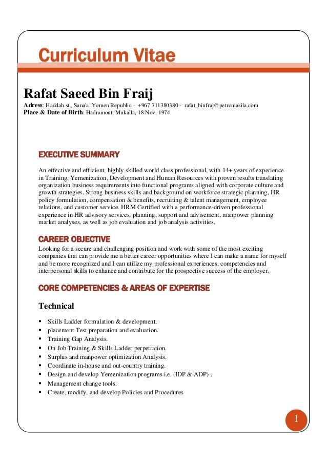 Rafat Bin Fraij Resume 2015