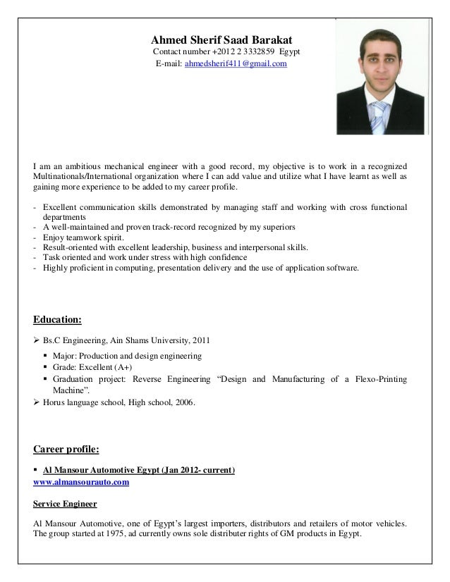 Resume Ahmed Barakat