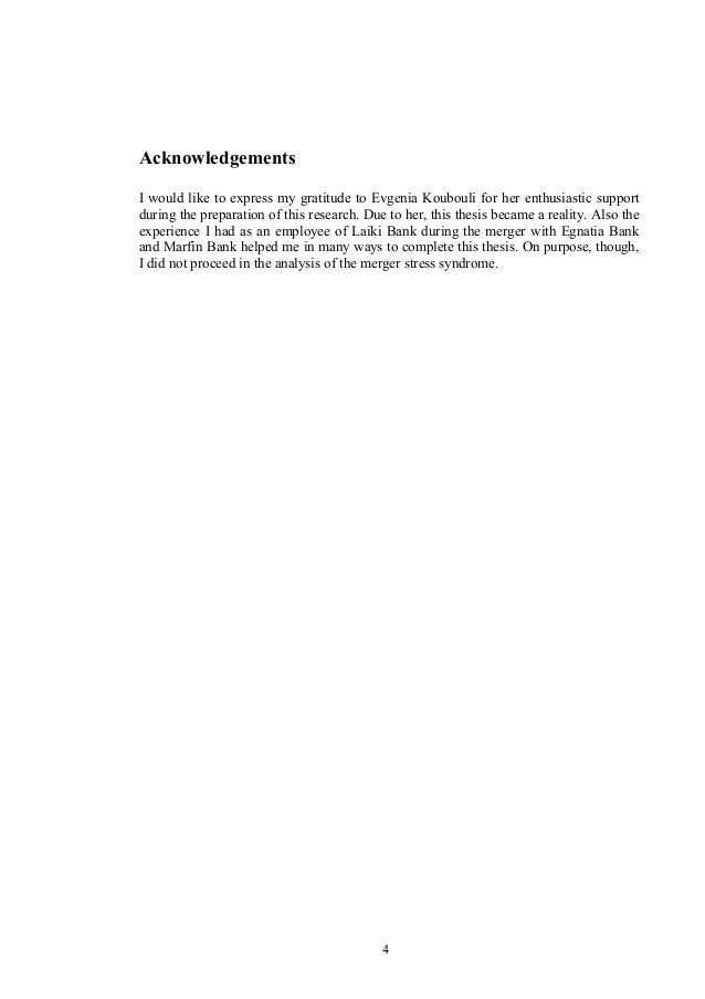 dissertation report on mergers and acquisitions - 2 - abstract this dissertation is a study on the objectives of mergers and acquisitions, as to why organisations undertake the inorganic mode of expansion.