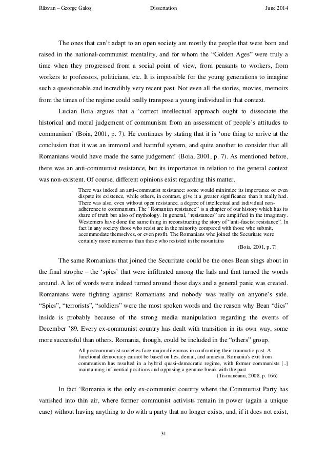 Computer forensic essay