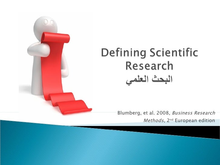 Blumberg, et al. 2008,  Business Research Methods , 2 nd  European edition