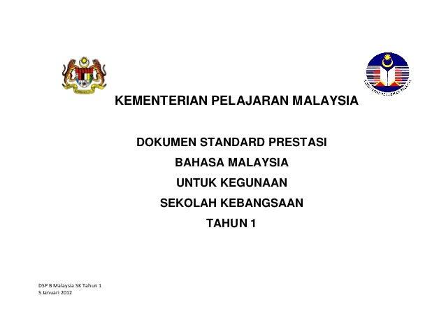 KEMENTERIAN PELAJARAN MALAYSIA                              DOKUMEN STANDARD PRESTASI                                   BA...