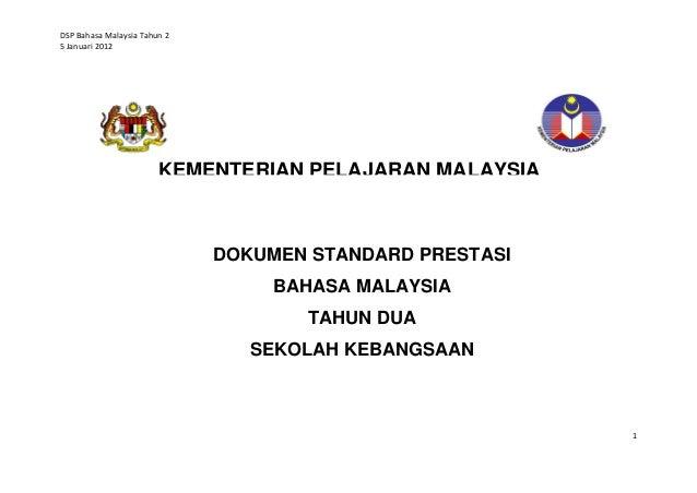 DSP Bahasa Malaysia Tahun 2 5 Januari 2012 1 KEMENTERIAN PELAJARAN MALAYSIA DOKUMEN STANDARD PRESTASI BAHASA MALAYSIA TAHU...
