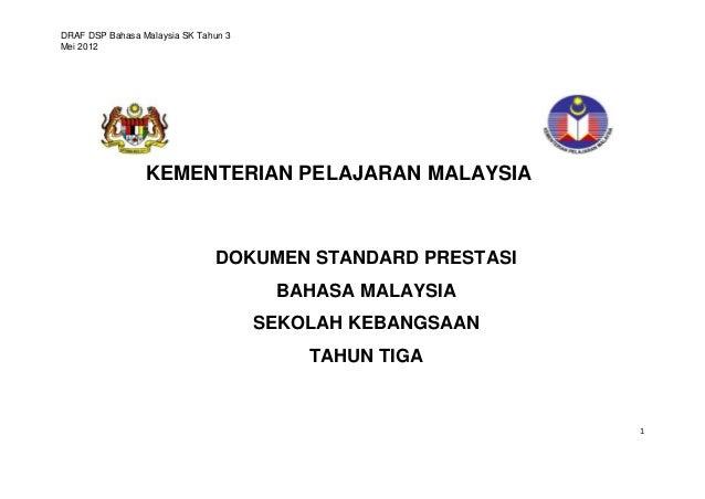 DRAF DSP Bahasa Malaysia SK Tahun 3Mei 2012                 KEMENTERIAN PELAJARAN MALAYSIA                               D...