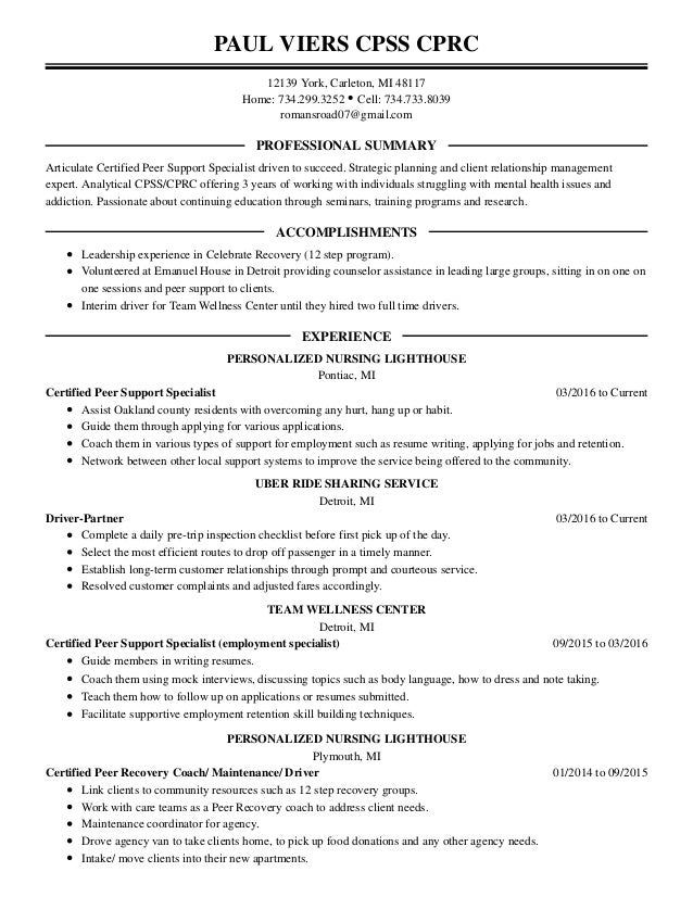 Paul Viers CPSS CPRC BH resume updated 1.16.17