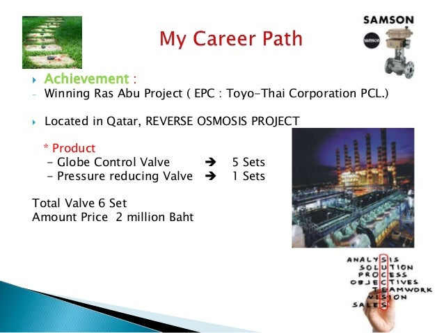 CNJ Career Path