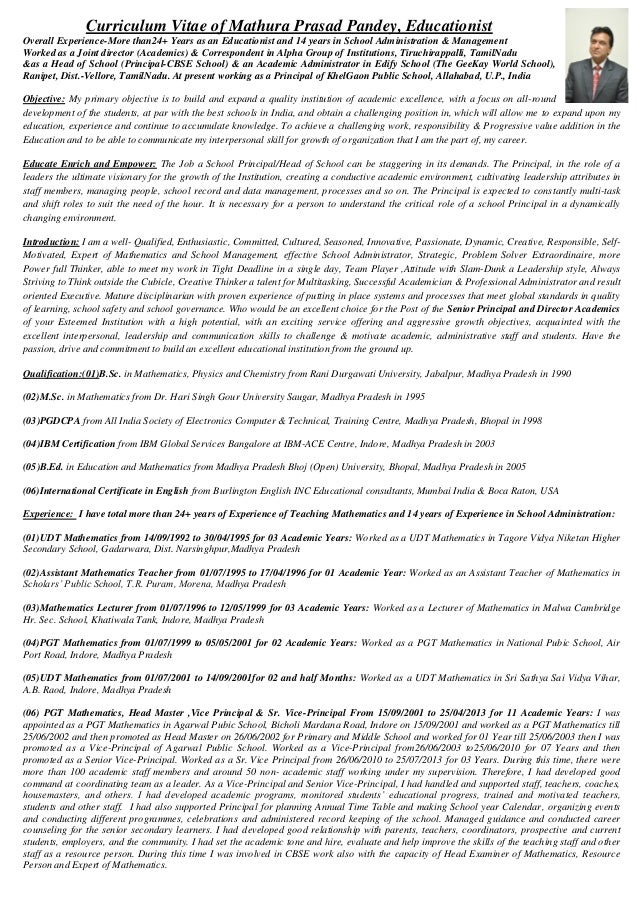 Breakupus Exquisite Resume Format Free To Download Word Templates With  Captivating Latest Resume Format And Remarkable Customer Service Resume  Samples Free