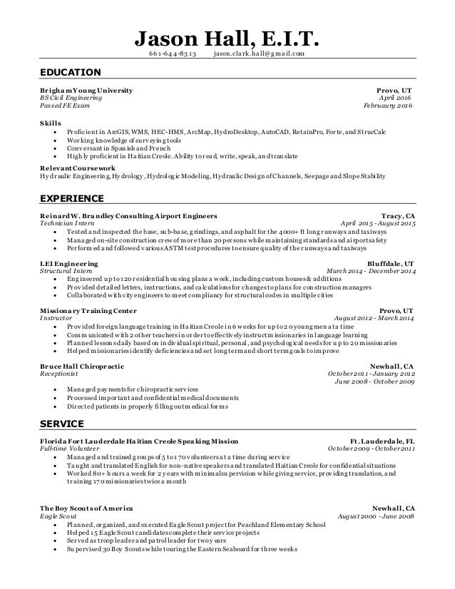 jason hall resume