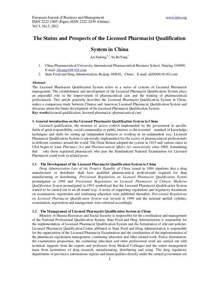 European Journal of Business and Management                                                   www.iiste.orgISSN 2222-1905 ...