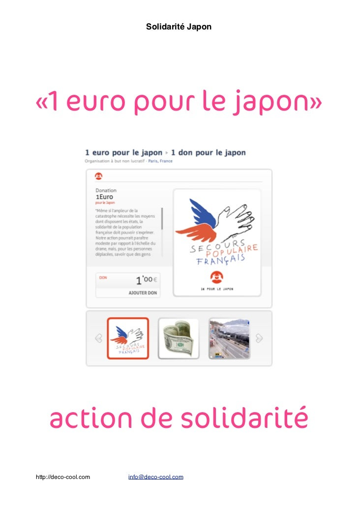 Solidarité Japon«1 euro pour le japon»    action de solidaritéhttp://deco-cool.com   info@deco-cool.com
