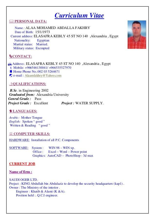 Curriculum Vitae  PERSONAL DATA: Name : ALAA MOHAMED ABDALLA FAKHRY Date of Birth: 15/1/1973 Current address: ELASAFRA KE...