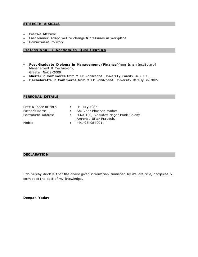 positive skills for resume