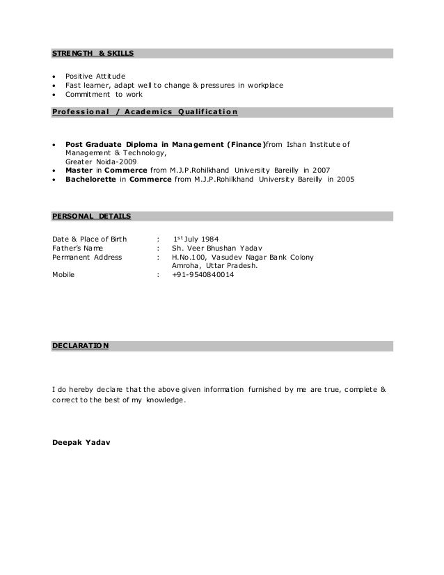Resume For HR Marketing Executive Personal Skills Resume Personal Skills  Resume  Resume Personal Skills