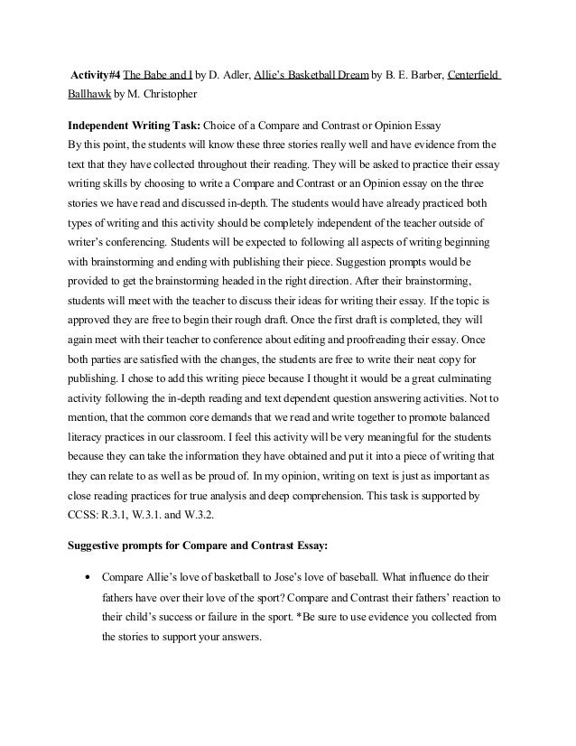 essay compare and contrast examples