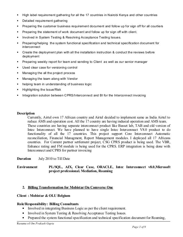 requirements for a resume
