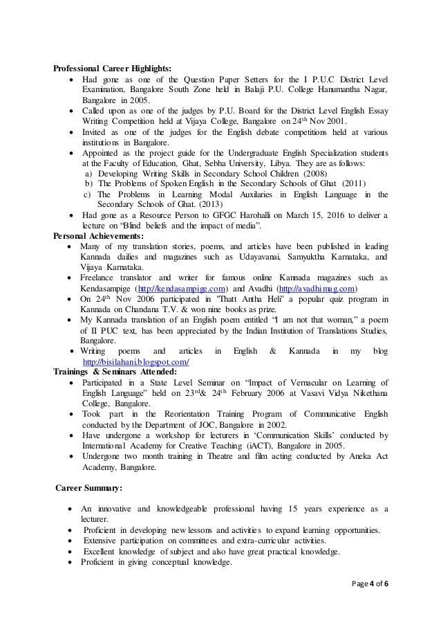 uday english lecturer resume