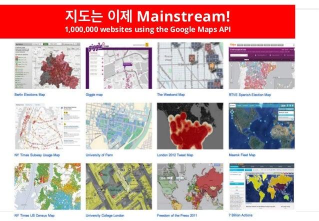 지도는 이제 Mainstream! 1,000,000 websites using the Google Maps API