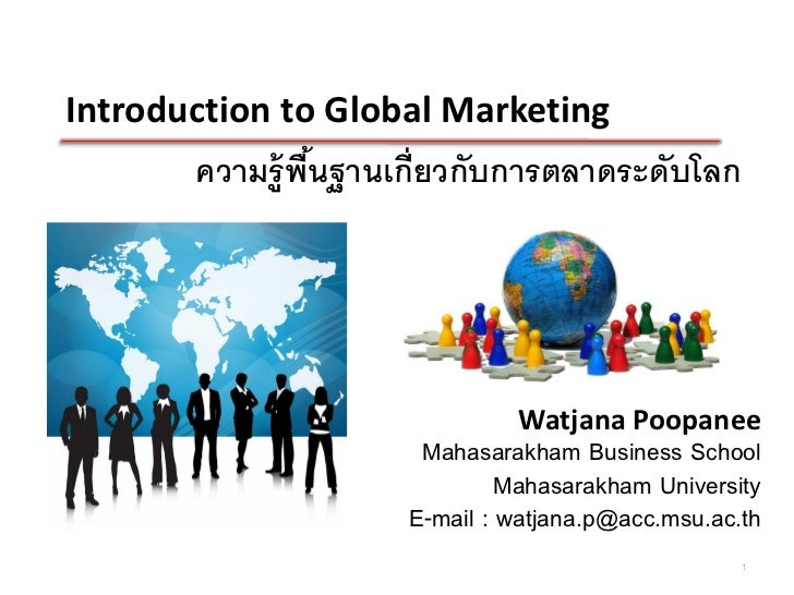 Introduction and problem statement of globalization marketing essay